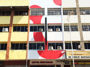 米尼英達酒店(Hotel Mini Indah)