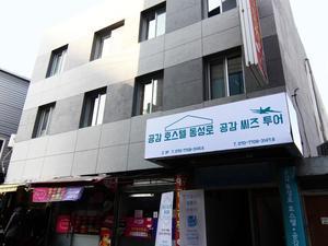大邱共感青年旅社東城路店(Empathy Hostel Dongseongro Daegu)