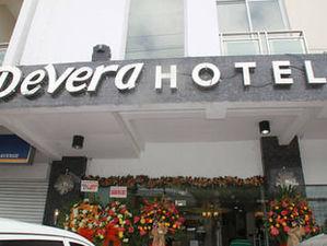德福拉酒店(Devera Hotel)