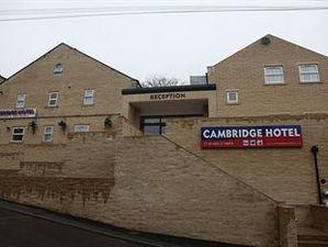 劍橋酒店(Cambridge Hotel)