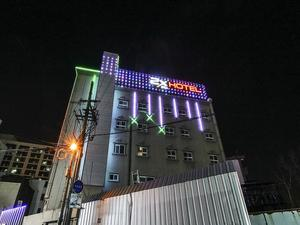 2X酒店(2X Hotel)