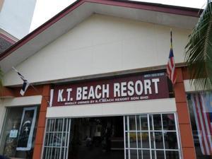 KT海灘度假村(K T Beach Resort)