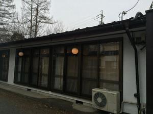 憩山莊旅館(Ikoisanso)