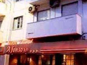 阿方索三世酒店(Hotel Afonso III)