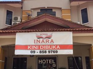 因阿里酒店(Hotel Inara)