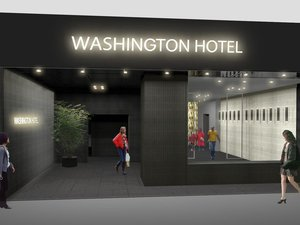 廣島華盛頓酒店(Hiroshima Washington Hotel)