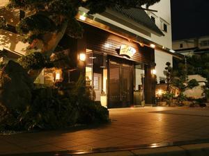神戶有馬溫泉旅館御幸莊花結(Arima Hotspring Hotel Miyukisou Hanamusubi Kobe)
