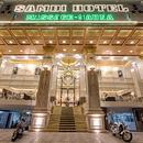 峴港薩姆迪酒店(Samdi Hotel Da Nang)