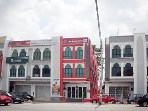 哥打巴魯我家酒店(My Home Hotel Kota Bharu)