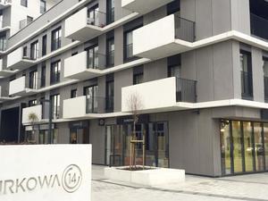 弗羅茨瓦夫庫爾克瓦街14號公寓(apartamenty-wroc Kurkowa 14)
