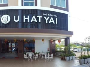 合艾U酒店(U Hatyai Hotel)