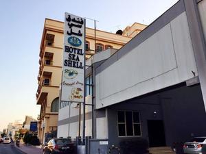 海貝酒店(Sea Shell Hotel)