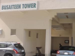 Busaiteen Tower