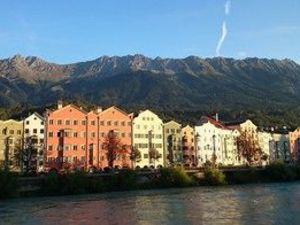 因斯布魯克阿爾普酒店(Alphotel Innsbruck)