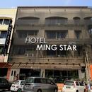 銘星酒店(Ming Star Hotel)