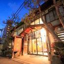 湯田中溫泉清風莊(Yudanaka Seifuso Hotel)