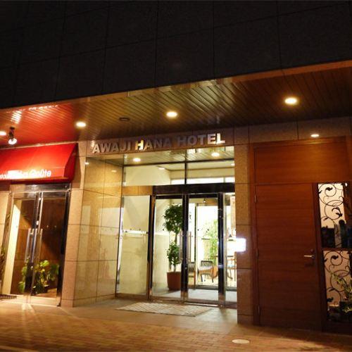 Awaji Hana Hotel