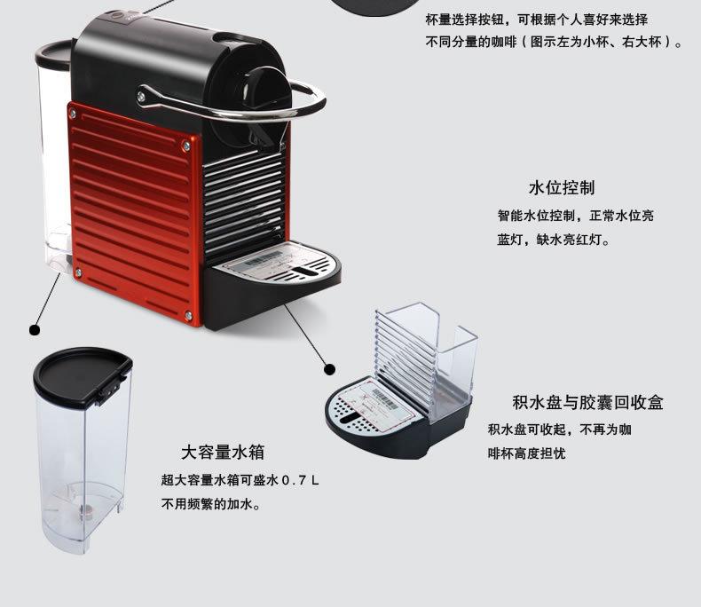 全自动咖啡机原理图解