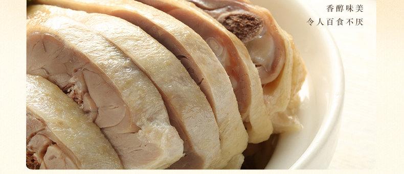 桂花鸭 1000g金桂飘香 特产 整鸭真空包装卤味 正宗盐水鸭