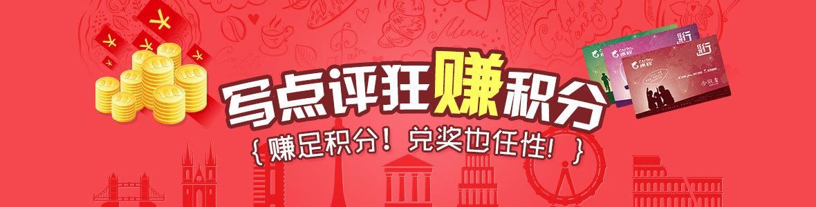 美女老师在网上求助北京攻略