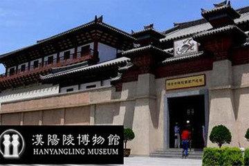 【西安】汉阳陵博物馆