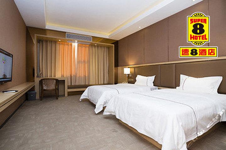 速8连锁酒店 (广州东圃店)(豪华大床房\/双床房)