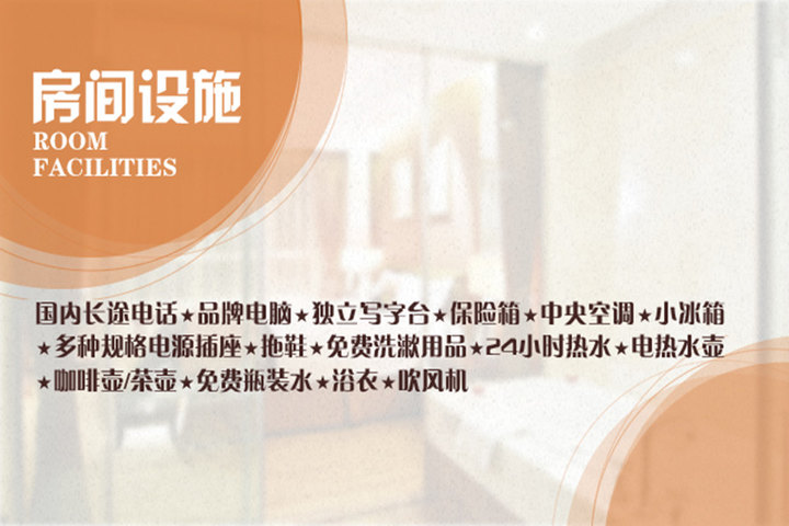 【贵阳温州大酒店团购】贵阳温州大酒店(高级标间/)