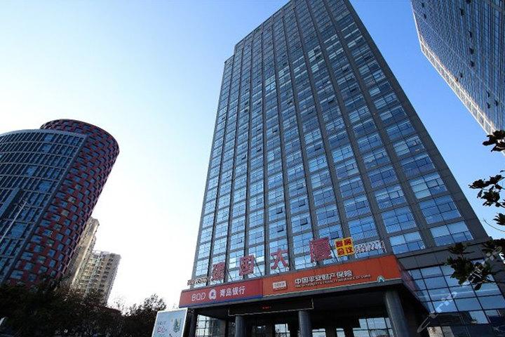 青岛建国酒店