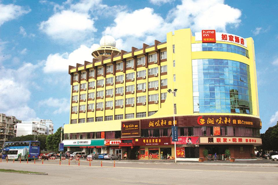 如家快捷酒店(桂林火车北站店)(大床房/商务房)