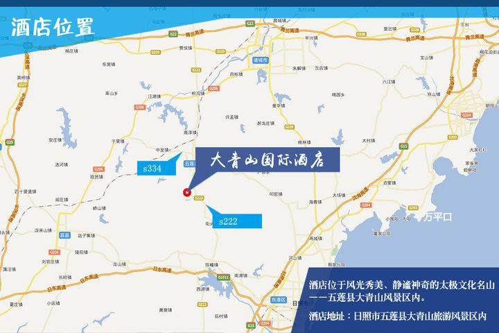 五莲县城乡镇地图