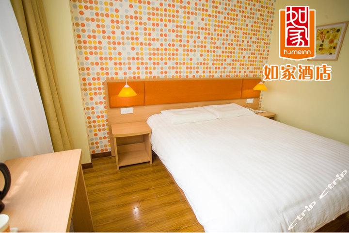 如家酒店鄂州火车站滨湖西路店商务大床房/标准双间
