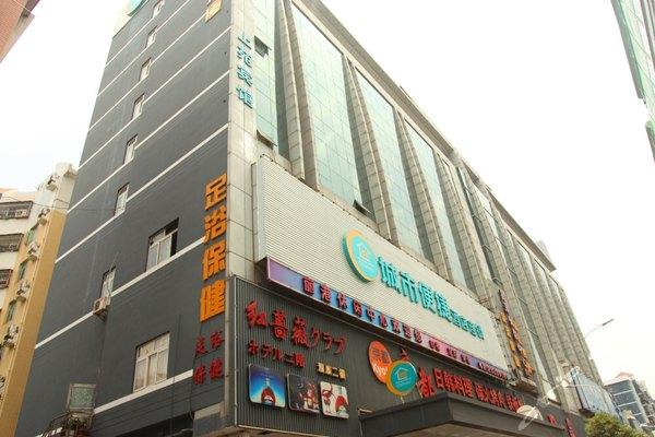 从广东财经大学步行至新港东地铁站D出入口