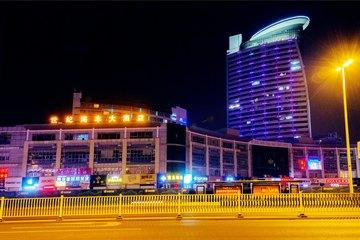 【黄岛区】青岛世纪海丰大酒店