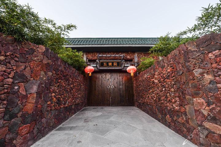 北京益泉花园酒店-豪华四合院