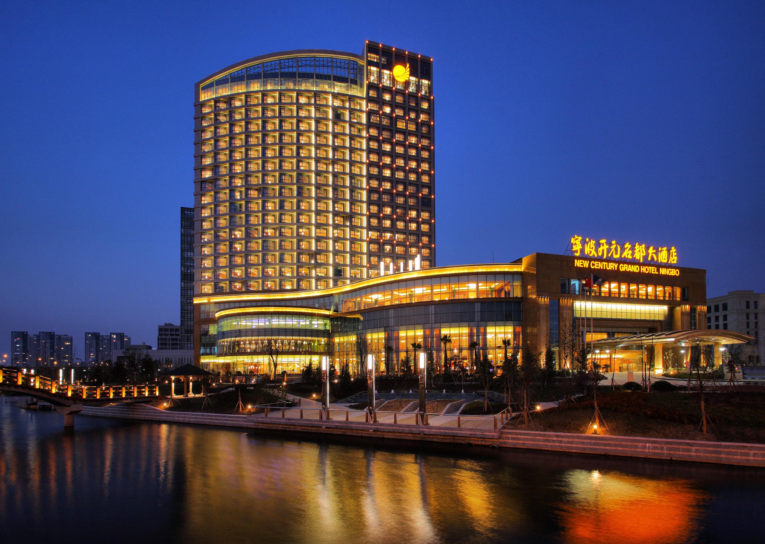 宁波开元名都大酒店(高级双床房+罗蒙环球乐园门票)图片