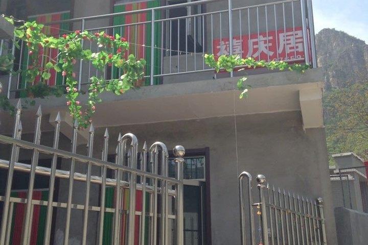北京禧龙宺i��f�yleyn�_北京禧庆居