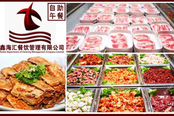 釜山鑫海自助烤肉