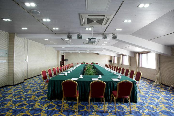 青岛八大关锦绣园酒店—北海厅会议室