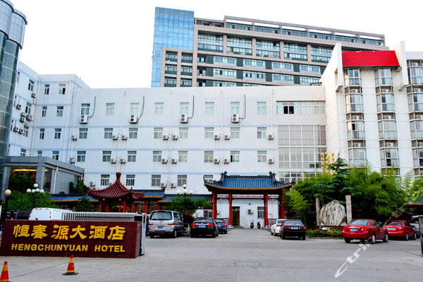 扬州恒春源大酒店(商务标准间)