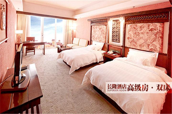 【广州长隆酒店团购】广州长隆酒店高级房+魔法奇幻