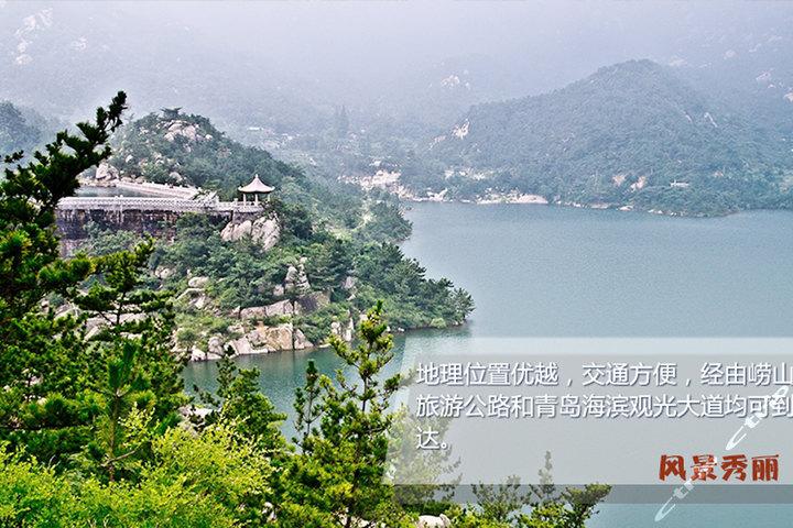 青岛二龙山风景区(成人票1张)