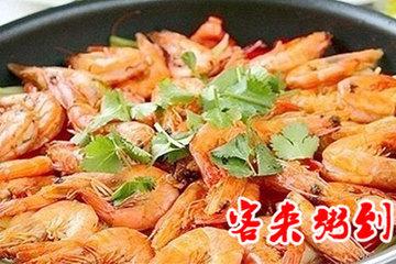 北京唐都团购/城东客运站附近西安菜美食案例医院美食街图片