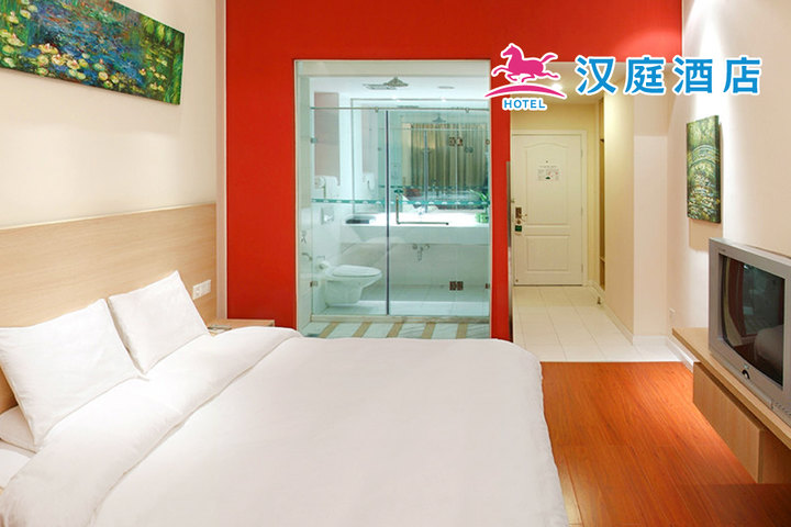 汉庭酒店 北京朝阳公园店 -新春大促 汉庭北京朝阳公园店 高级大床房