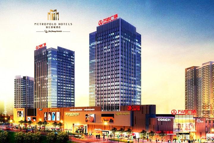 锦江都城(常州新北万达广场酒店)-精致房+星巴克券