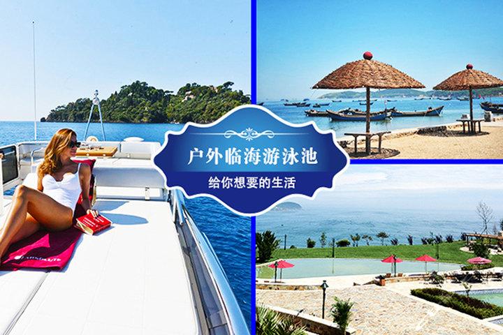 大连海昌广鹿岛度假酒店-海景双人间 双早
