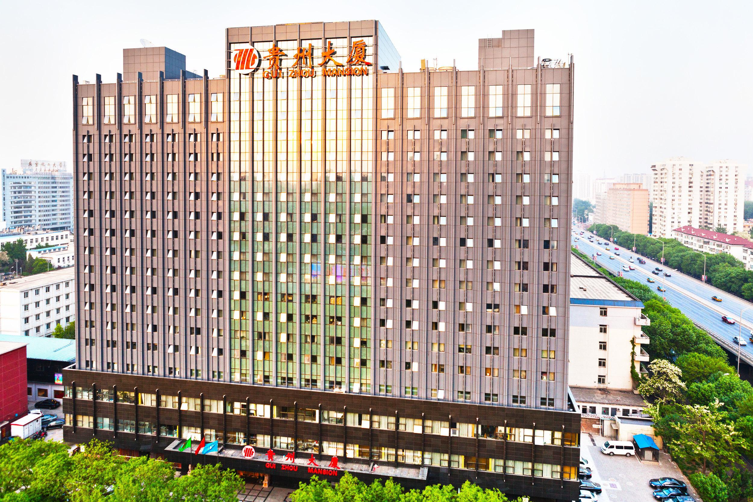 北京和平西桥附近酒店