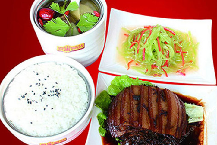 原盅原味中式营养快餐图片