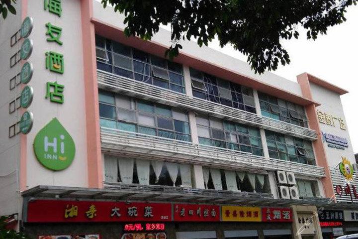 海友酒店(深圳景田店)-高级大床房
