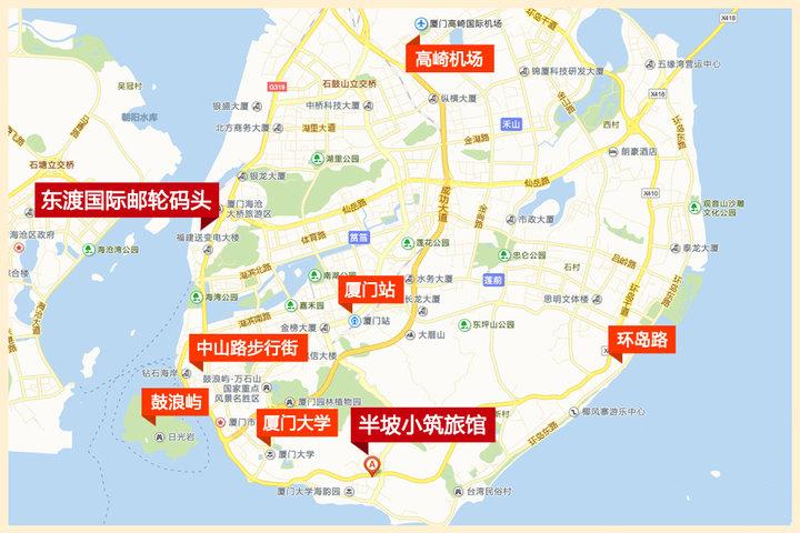 厦门半坡小筑—酒店地图分布