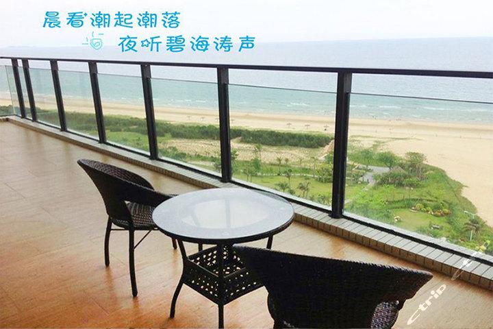 阳江海陵岛私享家度假公寓(无敌海景房)